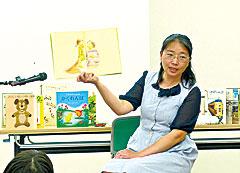 絵本講師の発言席  今回は絵本講師 藤川 清恵 「伝える」