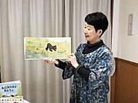 講師・多本 ゆき枝…2020/03/03