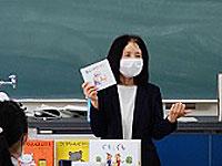 ●講 師● 森 ゆり子…2020/06/24