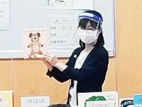講師 栗本 優香…2020/06/29
