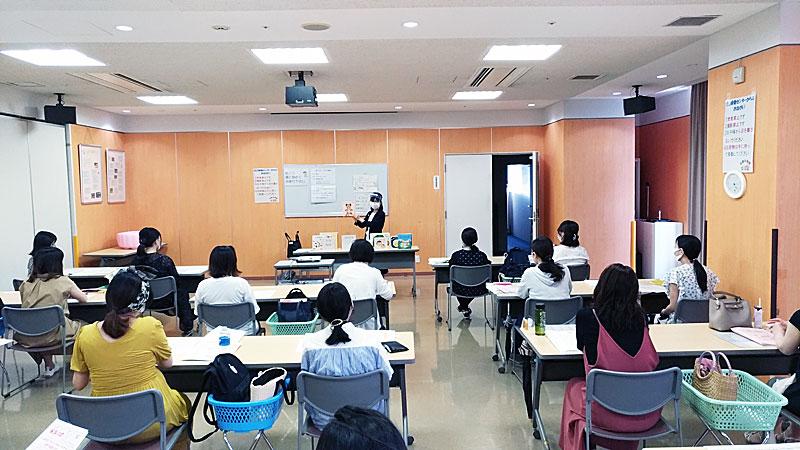 ●講 師● 栗本 優香…2020/06/29