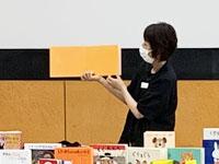 ●講師● 弓立 瑶子…2020/07/15