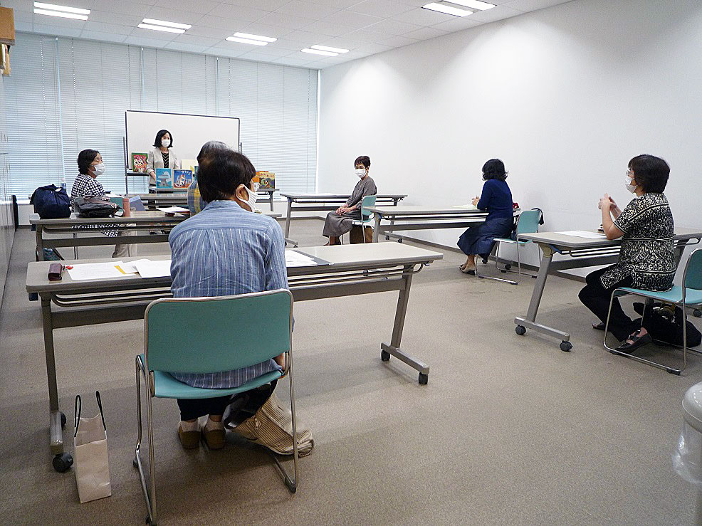 ●講師● 池田 加津子…2020/09/17