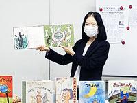 ●講師● 森 ゆり子…2020/10/09 (兵庫 )