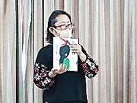 ●講師● 安達 光生…2020/10/26 (兵庫)