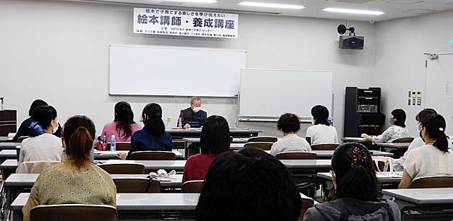 17期東京会場第3編会場風景