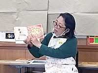 ●講師● 安達 光生…2020/11/19, (兵庫)