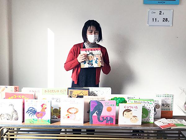 ●講師● 小島 容子…2020/11/28, (千葉)