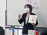 ●講師● 羽石 憲子…2020/11/28,(兵庫)