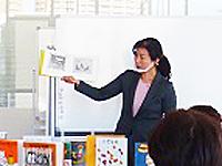 ●講師● 大長 咲子…2020/12/03,(大阪)