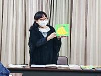 ●講師● 野口 明子…2020/12/07,(兵庫)