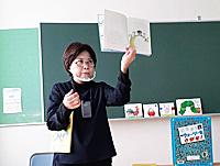 ●講師● 船村 朝代…2020/12/14, (東京)