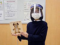 ●講師● 栗本 優香…2020/12/21,(兵庫)