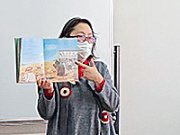 ●講師● 安達光生…2021/01/25