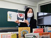 ●講師● 森 ゆり子…2021/01/13