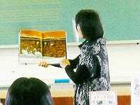 ●講師● 磯道 來惠視…2021/01/23