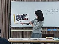 ●講師● 橋本 佐知子…2021/02/22