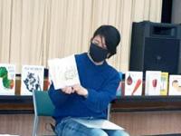 ●講師● 久賀 弥生…2021/03/04