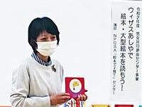 ●講師● 弓立 瑶子…2021/03/17(兵庫)