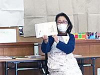 ●講師● 安達光生…2021/03/18(兵庫)