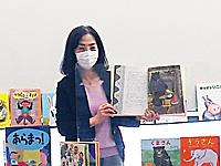 ●講師● 池田 加津子…2021/03/18(兵庫)