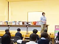 ●講師● 久賀 弥生…2021/03/30(大阪)