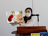 ●講師● 加藤 美帆…2021/04/11(兵庫)