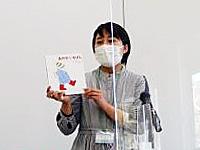 ●講師● 小暮 えりな…2021/04/11(兵庫)
