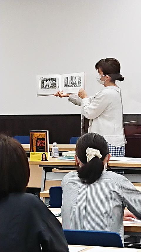 ●講師● 篠村 幸恵…2021/05/30(東京)