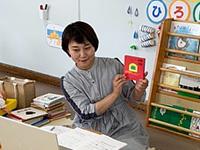 ●講師● 小暮 えりな…2021/06/15 (京都)