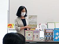 ●講師● 池田 加津子…2021/06/17(兵庫)
