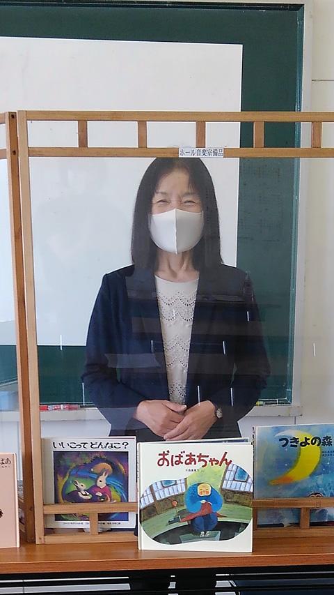 ●講師●  森 ゆり子…2021/06/25(兵庫)