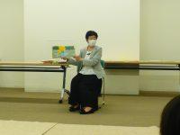 ●講師● 多本 ゆき枝…2021/06/25(大阪)