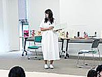 ●講師● 大林 恵…2021/07/09(大阪)