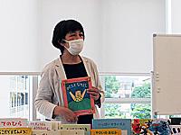 ●講師● 浅越 佐知子…2021/07/14(大阪)