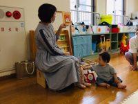 ●講師● 小暮 えりな…2021/06/25 (京都)