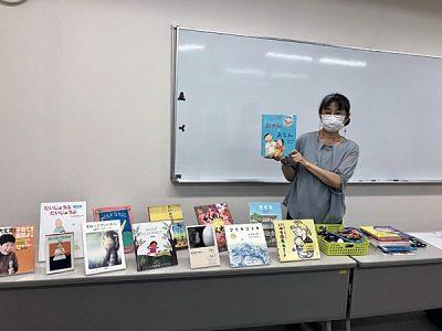 ●講師● 渡辺 敏子…2021/08/01(和歌山)