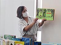 ●講師● 羽石 憲子…2021/09/04(兵庫)