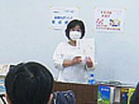 ●講師● 舛谷 裕子…2021/09/08(兵庫)