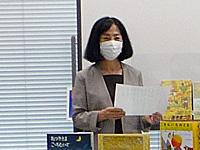 ●講師● 池田 加津子…2021/09/16(兵庫)