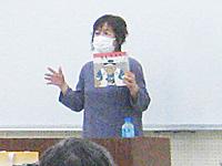 ●講師● 舛谷 裕子…2021/09/22(兵庫)