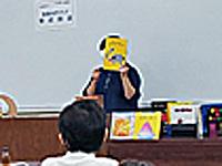 ●講師● 竹之下 和美…2021/10/04(兵庫)